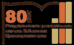 logo_lib