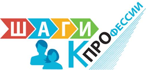 Единый День профориентации «Кем быть и где учиться, чтоб в удовольствие  трудиться» | МБС Мотыгинского района