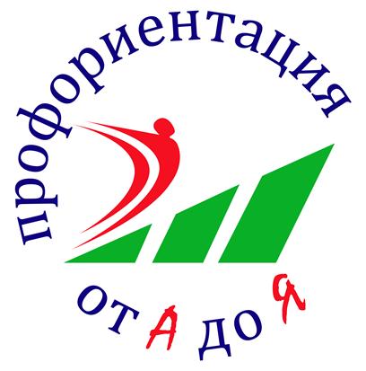 Районная ПРОФИакция «Выбираем профессию вместе»