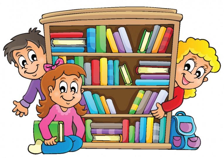 Библиотека, или город твоих друзей