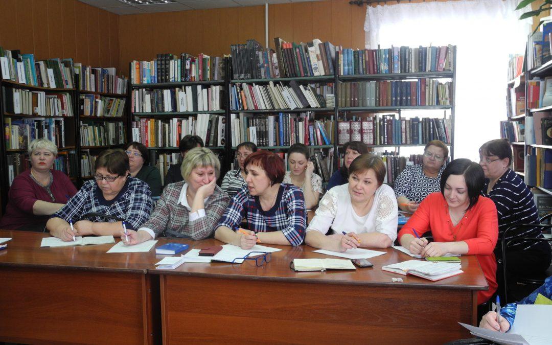 Современная библиотека на пути инновационного развития