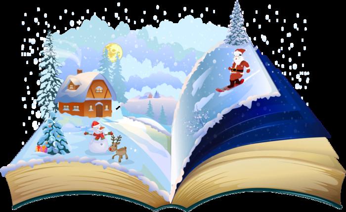 Литературные каникулы «Вместе с книгой в Новый год!»