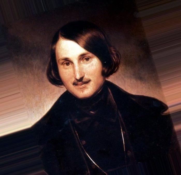 Гоголя любим – Гоголя знаем!