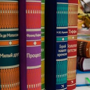 Репертуар молодежного чтения