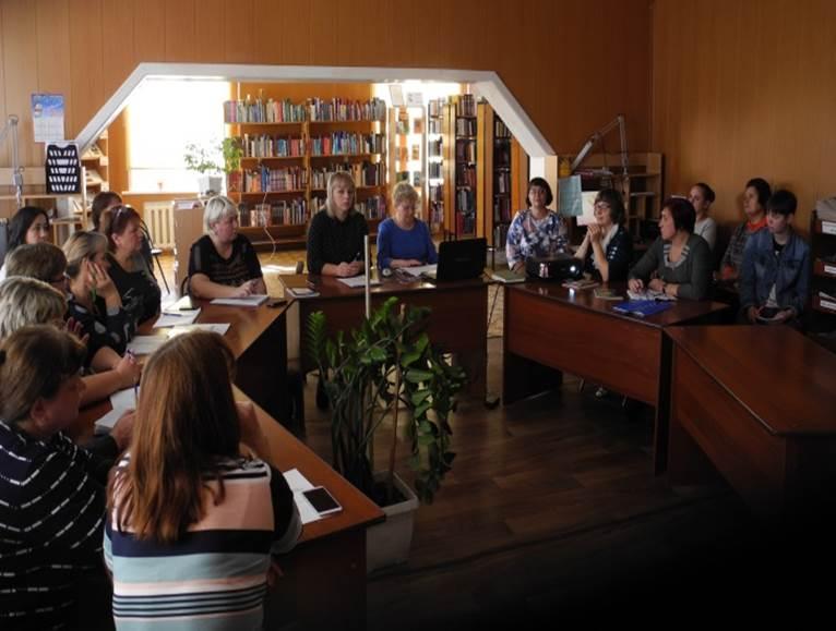 Современная библиотека: состояние и перспективы развития