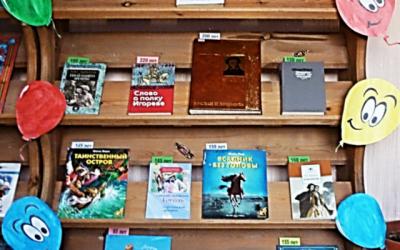 Книги – Юбиляры