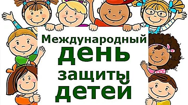 В стране чудесного детства