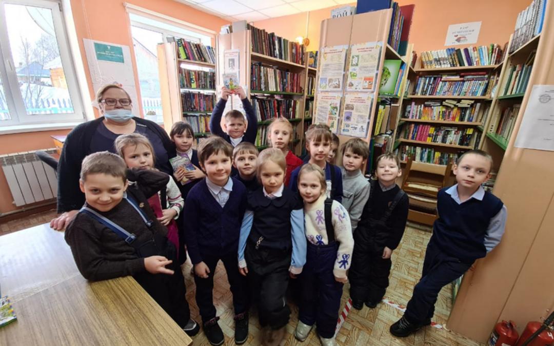 «Библиотека, книжка, я – вместе верные друзья»